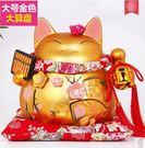 幸福居*招財貓擺件 金色大號陶瓷日本存錢儲蓄罐 店鋪開業創意禮品0282(大號金色)