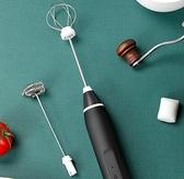 打蛋器 電動家用烘焙小型迷你打蛋機自動蛋糕奶油打發攪拌器【快速出貨八折搶購】