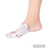 分趾器德國ottobock大母腳趾拇外翻矯正器女拇指大腳骨內翻分趾器可穿鞋 快速出貨