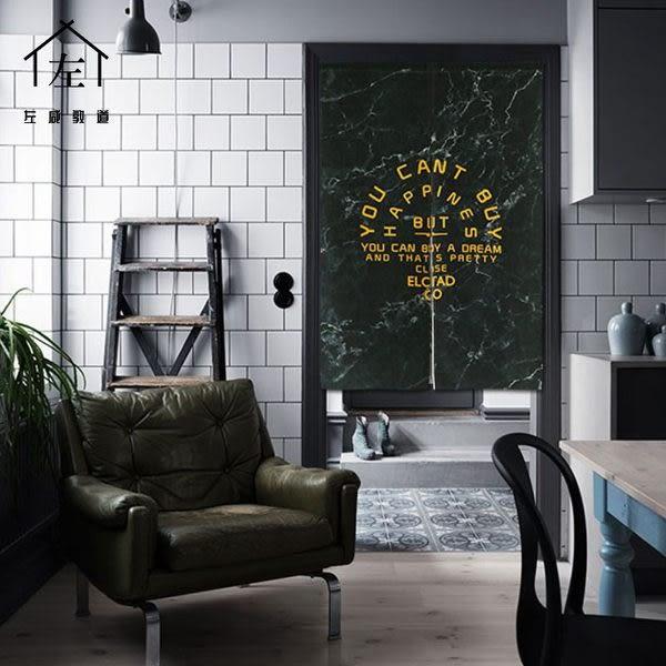 可愛時尚棉麻門簾E180 廚房半簾 咖啡簾 窗幔簾 穿杆簾 風水簾 (70寬*150cm高)