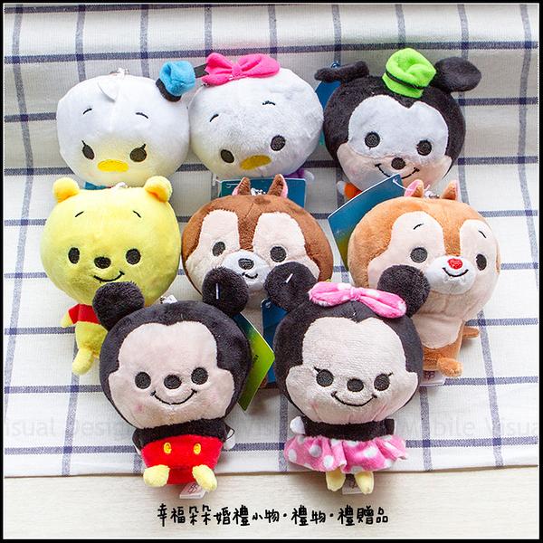 超Q娃娃掛飾 米奇 米妮 奇奇 蒂蒂 唐老鴨 黛西 維尼 高飛狗 (可挑款) 生日禮物 迪士尼玩偶