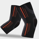 運動護具 肘護腕護臂套裝男運動護具全套裝備籃球打專業膝蓋戰術訓練【快速出貨八折鉅惠】