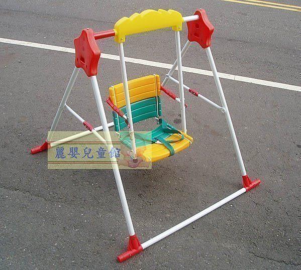 麗嬰兒童玩具館~歡樂童年-小朋友的最愛台灣製單人鞦韆