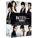 IRIS特務情人 DVD【雙語版】( 李...
