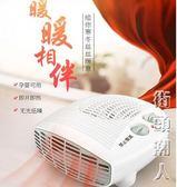 暖風機電取暖器小太陽電暖氣家用省電迷你台式浴室電暖器小型暖氣 220vigo街頭潮人