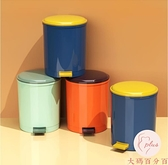 垃圾桶家用帶蓋客廳創意衛生間廚房臥室腳踩式北歐拉圾筒【大碼百分百】