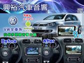 【專車專款】06~18年VW福斯適用全車系9吋觸控螢幕安卓多媒體主機*藍芽+導航+安卓*無碟.8核心