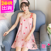 Angel Honey 現貨 短袖連身睡衣 粉 草莓印花 一件式居家睡裙 棉質成套休閒服