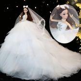 芭比娃娃婚紗芭比娃娃兒童女孩玩具新年禮物大裙擺婚紗拖尾公主3D真眼新娘創意