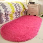 地毯臥室可愛客廳茶幾毯客廳房間家用床邊地墊【聚寶屋】