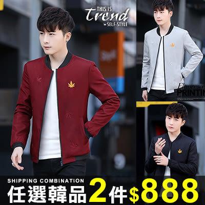 任選2件888外套中國風楓葉刺繡拉鍊棒球領外套夾克【08B-F0278】