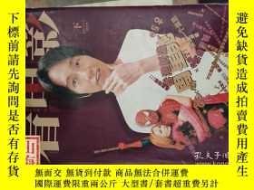 二手書博民逛書店看電影罕見2002年5月號下 香港製造周星馳Y3408