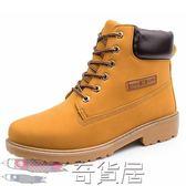 馬丁靴男工裝鞋潮防水高幫雪地短靴加絨保暖