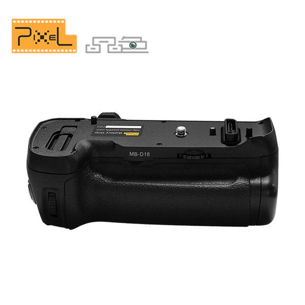 ◎相機專家◎ PIXEL Vertax D18 Nikon D850 電池手把 同MB-D18 支援D850 公司貨