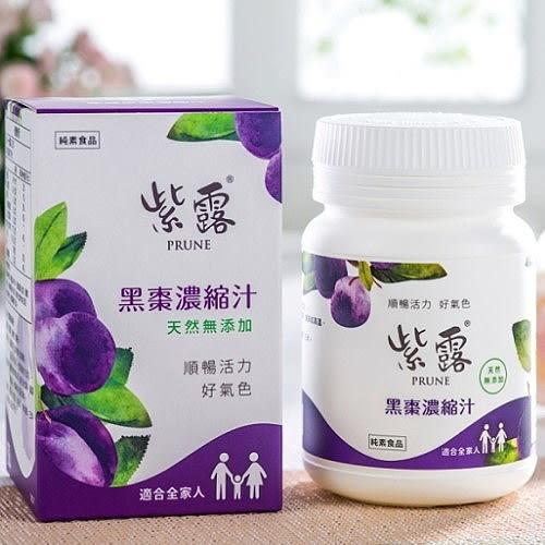 綠寶-紫露黑棗濃縮汁(黑棗精)【 台灣綠藻】