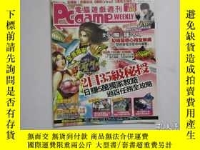 二手書博民逛書店PCgame電腦遊戲人指南週刊2007年罕見VOL.1 NO.4