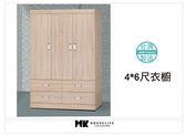 【MK億騰傢俱】AS213-04 北原橡木4*6尺衣櫃