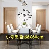掛鐘 免打孔鐘表掛鐘客廳家用時尚時鐘掛墻現代簡約裝飾個性創意北歐表【快速出貨八折優惠】