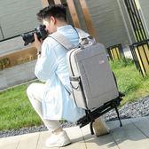 相機收納包 佳能相機包單反包攝影多功能防水便攜大容量後背包專業微單相機包 JD