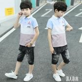 男童套裝 夏款中大童POLO衫帥氣童裝2019新款韓版時尚帥氣短袖兩件式 CJ428 『麗人雅苑』