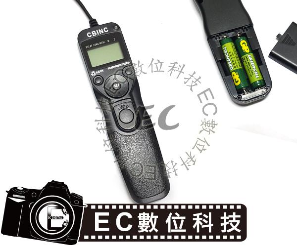 【EC數位】CBINC 液晶定時 電子快門線 RS-60E3 Pentax K100DL、MZ-6、ZX-L、MZ-L