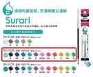 【買四送一】Prefill 0.5 Surari變芯原子筆芯 REK5A 斑馬 ZEBRA【金玉堂文具】