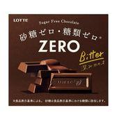 LOTTE Zero代可可脂巧克力-微苦 50g【愛買】