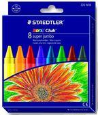 施德樓MS226NC8 快樂學園特級加寬型蠟筆八色組盒