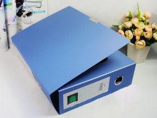檔案盒 5604 A4 4寸 超大號