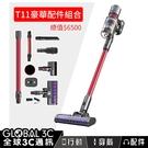 G-PLUS GP-T11 無線手持吸塵器送艾格尼乾洗手500ml 25KPa超強吸力 400w無刷⾺達 電池快充