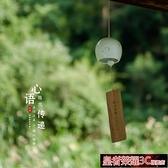 掛鈴 日式家居和風櫻花風鈴掛飾 庭院子裝飾品 手工創意精致女生日禮物