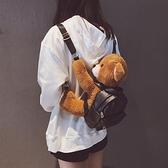 包包2021新款潮可愛後背包女毛絨小熊背包冬季動物玩偶學院風書包 童趣屋  新品