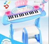 電子琴兒童多功能電子琴男孩女孩玩具琴麥克風鋼琴寶寶玩具1-3-6歲初學YYJ 育心小館