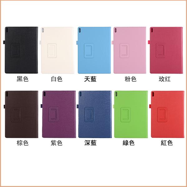荔枝紋 Samsung Galaxy Tab A 8.0 2019 With S Pen P200 平板皮套 相框式 三星 P205 平板殼 保護殼 保護套 平板殼