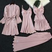 睡衣睡衣女夏冰絲綢性感火辣成人春秋季長袖薄款女士睡裙睡袍五件套裝 蜜拉貝爾