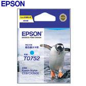 EPSON原廠墨水匣T0752藍