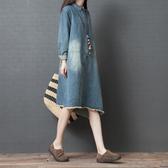 春裝新品1件95折 2020新款 韓版寬松 文藝大碼中國風 復古森系中長款連身裙-不含配飾