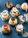 蛋黃酥包裝盒吸塑盒雪媚娘袋冰皮月餅高檔禮盒底托單個盒子托圓形