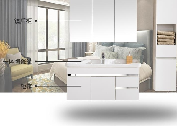 浴櫃 北歐實木浴室櫃組合現代簡約洗手台洗臉盆衛生間洗漱台衛浴櫃白色DF
