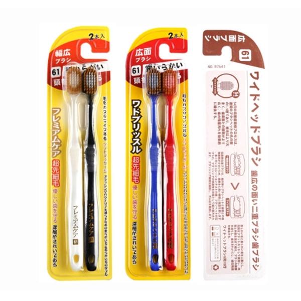 日式 細絲寬頭牙刷 2支入【庫奇小舖】