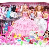 芭芘洋娃娃大套裝禮盒婚紗公主女孩玩具tz4734【歐爸生活館】