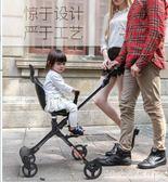 溜娃神器嬰兒推車兒童手推車輕便折疊便攜帶娃出門遛娃神器『CR水晶鞋坊』YXS