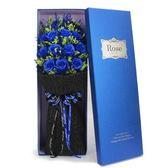 仿真乾花大花束永生紅玫瑰花禮盒畢業生日-藍色