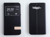 USAMS Samsung GALAXY E5(SM-E500YZ) 側翻手機保護皮套 慕格系列 3色可選