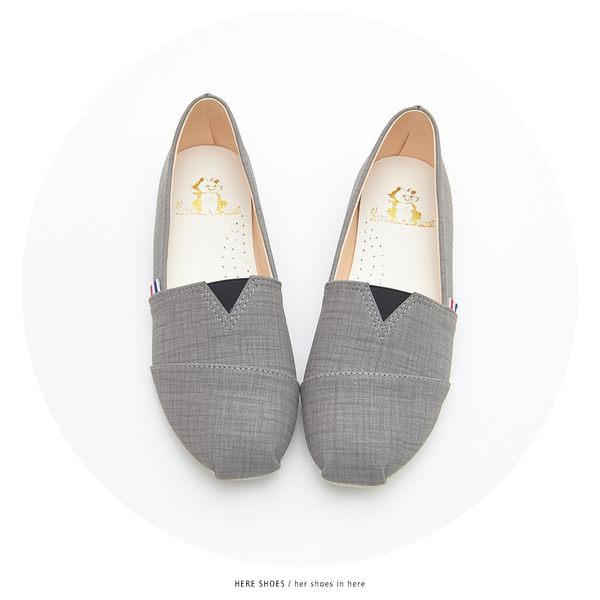 [Here Shoes]MIT台灣製 混色珠光布面 小方頭包鞋 平底豆豆底 懶人鞋 休閒鞋 便鞋 2色─AWA535