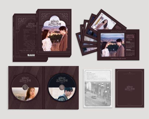 阿爾罕布拉宮的回憶 韓劇原聲帶 CD附DVD 台灣獨占限定盤(2019年月曆寫真卡套組+DVD(收錄中字MV))