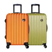 28吋時尚輕硬殼行李箱-混款【愛買】