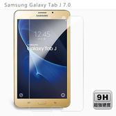 【Ezstick】Samsung Galaxy Tab J 7.0 平板專用 鏡面鋼化玻璃膜 靜電吸附