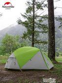 家庭帳篷 蒙加2人雙人帳篷雙層防暴雨三季鋁桿帳篷戶外露營登山野營【全館九折】
