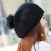 頭巾帽 帽子女士秋冬天韓版針織毛線帽加厚護耳保暖兔毛帽 萬客居
